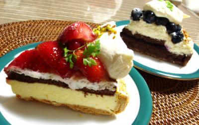 La maison cake