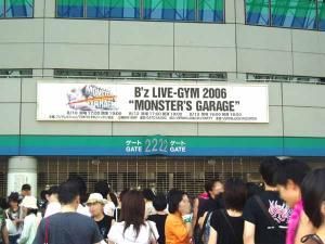 2006.Live-gym
