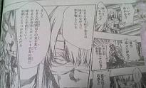 2月27日:鮫愛!①