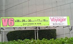2007年Voyager