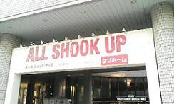 青山劇場☆
