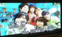 SUMMER TIME!