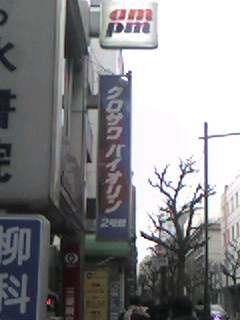 20060102085706