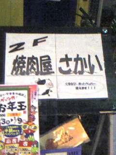 20060107151206