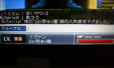 201007171722000.jpg