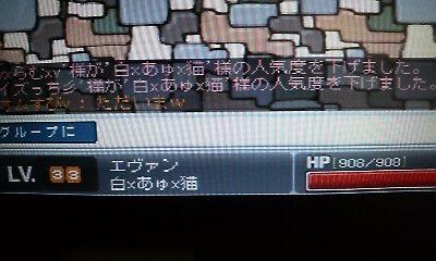 201007171738000.jpg