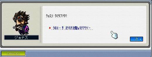 Maple091103_123008.jpg