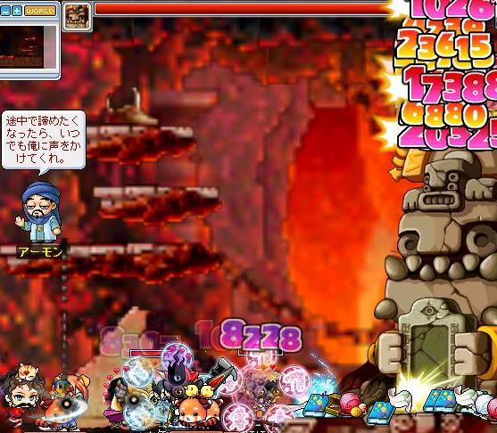 Maple100220_030510.jpg