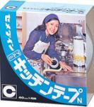 kitchen_tape.jpg