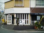 「Raw Cafe」店舗跡