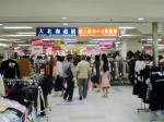 京王百貨店「大北海道店」催事場入口