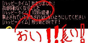 15_20100701011326.jpg