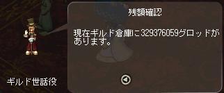 1_20100609110900.jpg