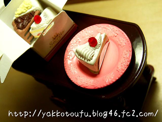 PICT0031.jpg