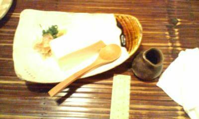 柴田豆腐店のやっこ