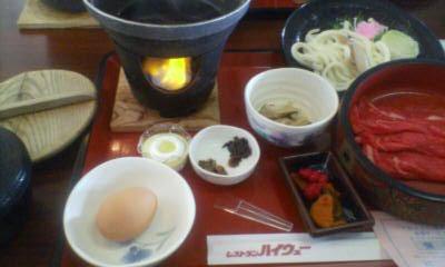 昼ごはん!!