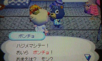 ポンチョとやまちゃん♥!!