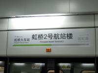 DSCN2829.jpg