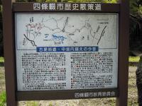 DSCN4069.jpg