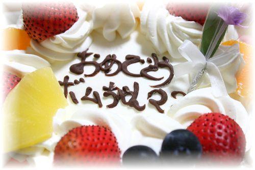 先生からのケーキ♪②