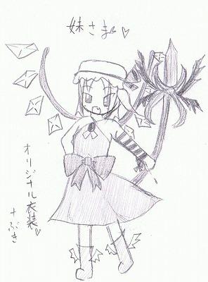 s-001 - コピー (2)