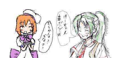 ルーナル=レナ ふくろばん=魅音