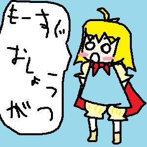 osyougatu.jpg
