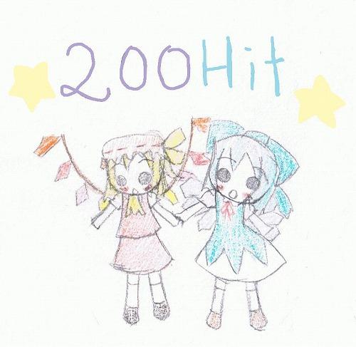 s-200HIT.jpg