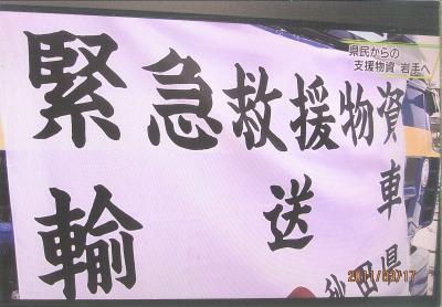 蜀咏悄・・・雲convert_20110509133515