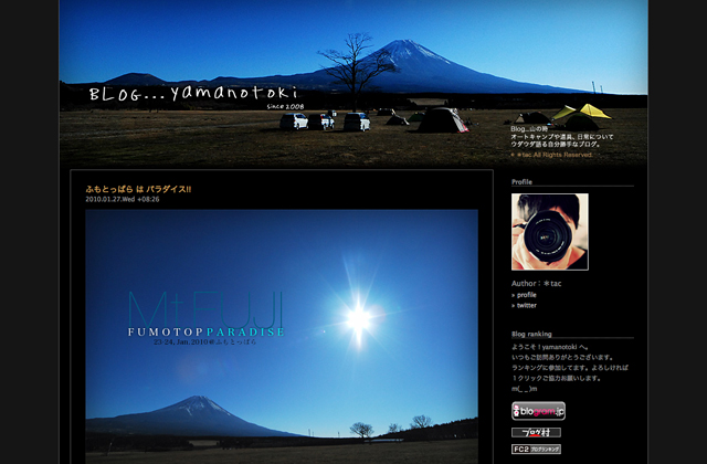 20100718_top.jpg