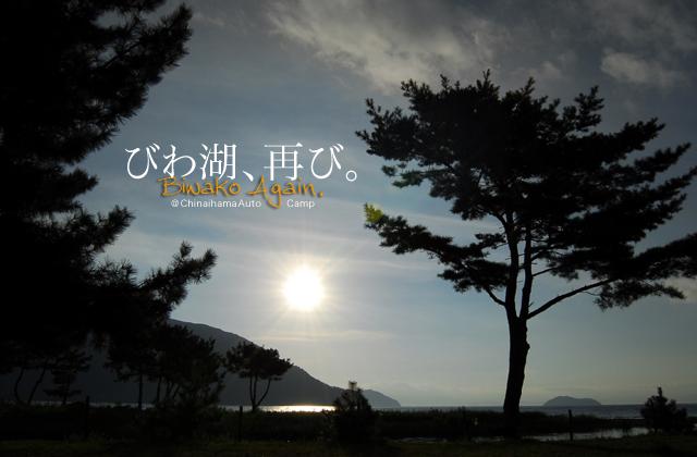DSC_7060b.jpg