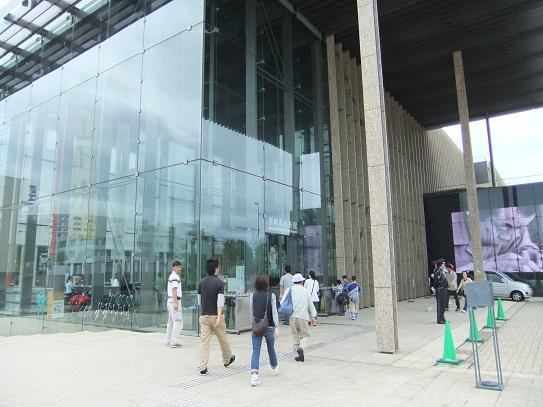 長崎県美術館。