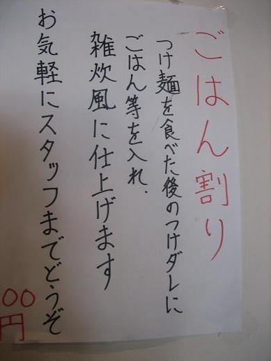 IMG_3130.jpg