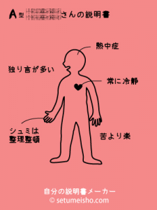 20090314001.png