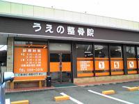 20090606002.jpg