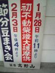 20080129065244