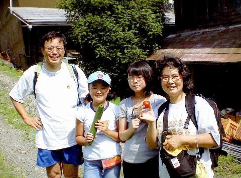 s-夏野菜収穫体験和利の家200807