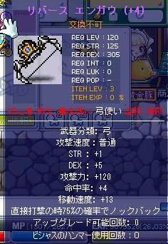 Maple100122_204406.jpg