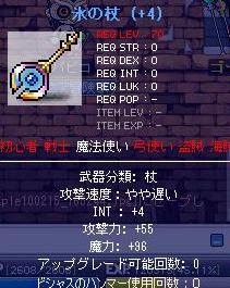 Maple100215_165246.jpg