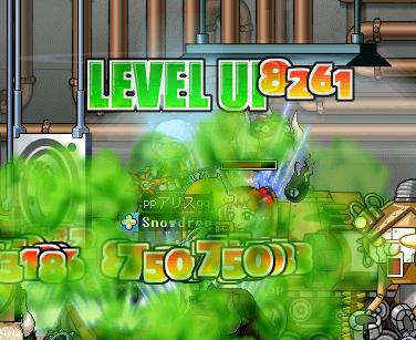 アリス77LV