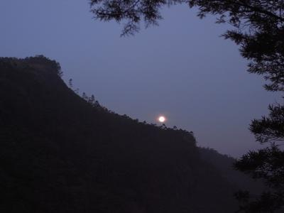 Sri pada moon1
