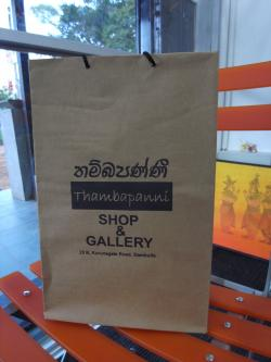 DB Thanbapanni bag