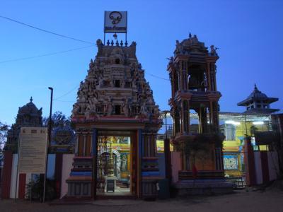 Trinco hindutemple