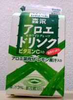 アロエ&ホワイトグレープドリンク(500ml)