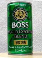 BOSS WORLD EXECUTIVE BLEND