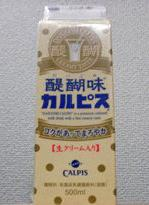 calpis-daigomi.jpg