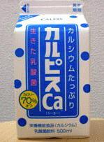 calpisCa.jpg