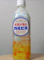 calpis_tea.jpg