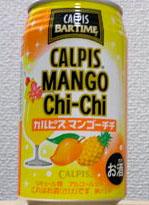 CALPIS BARTIME カルピスマンゴーチチ