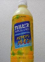カルピス世界フルーツ紀行ハワイアンパイン